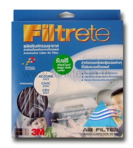 Filtrete Combination Filter for Honda Jazz Civic City Accord CRV
